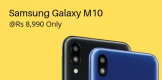 Samsung Galaxy M10 price in India