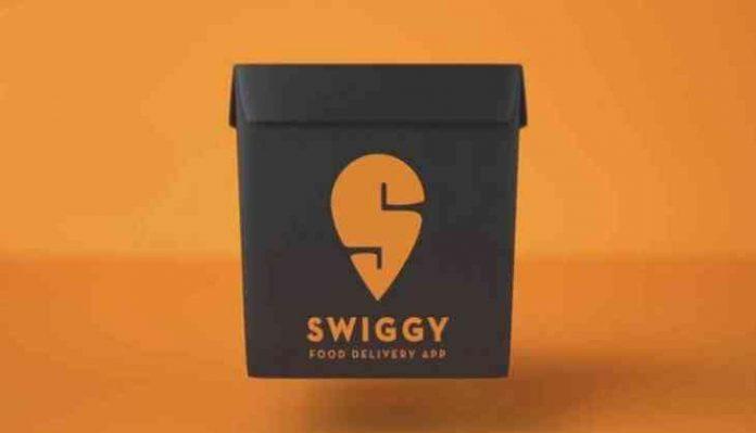 Swiggy All User Offer