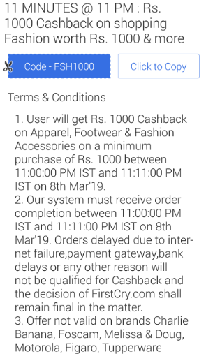 firstcry womens day 100 percent cashback offer