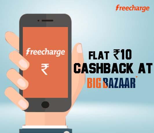 freecharge big bazaar offer