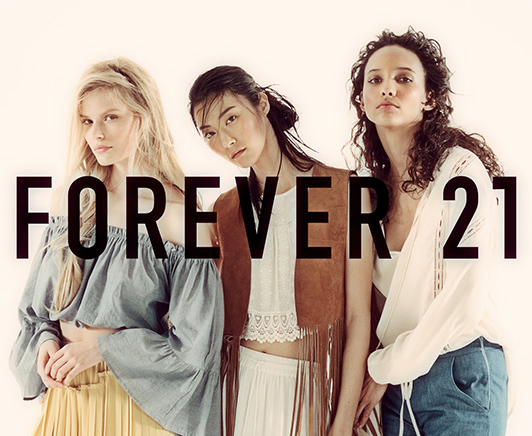 Forever 21 To Shut Chinese Online Stores