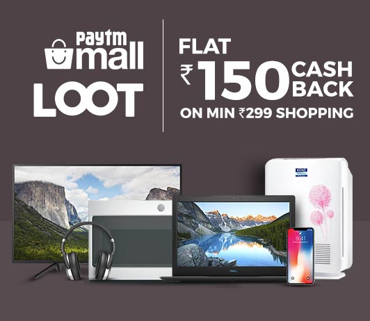 Paytm Mall Loot Offer - Once a Month