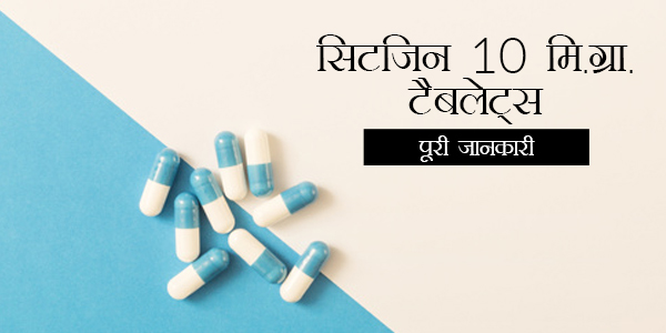 https://cashkaro.com/blog/asthalin-expectorant-plus-fayde-nuksan-in-hindi/108019