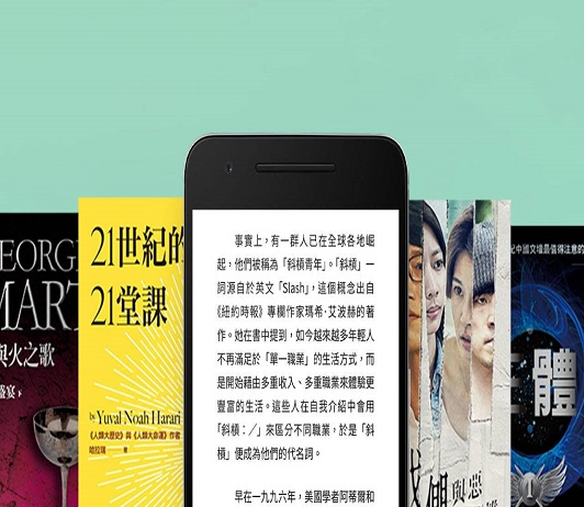 Amazon Introduced 20000 Traditional Chinese Books On Kindle