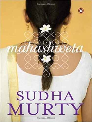 mahashweta_sudha_murty