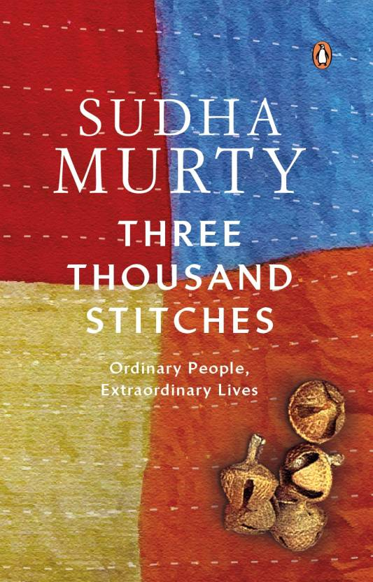 three_thousand_stiches_sudha_murty