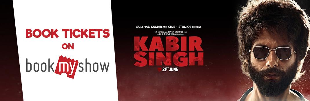 Kabir Singh Movie Ticket Offers