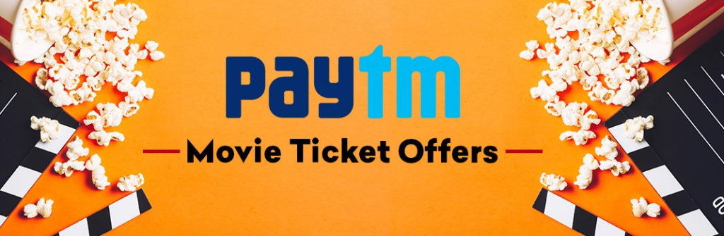 Paytm Movie Offers