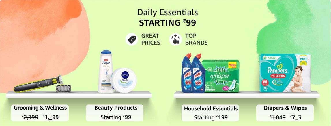Amazon Daily Essentials