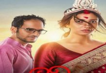bookmyshow kolkata movies