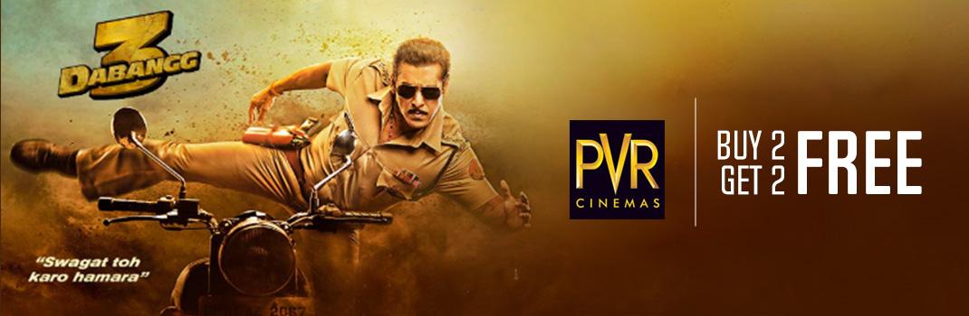 Dabangg 3 movie ticket offer on PVR