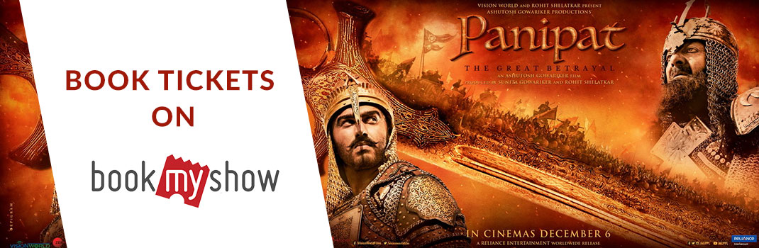 Panipat BookMyShow Offers