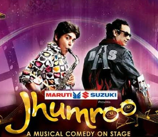 Jhumroo event at Kingdom of dreams