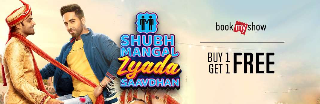 Shubh Mangal Zyada Saavdhan BookMyShow Offers