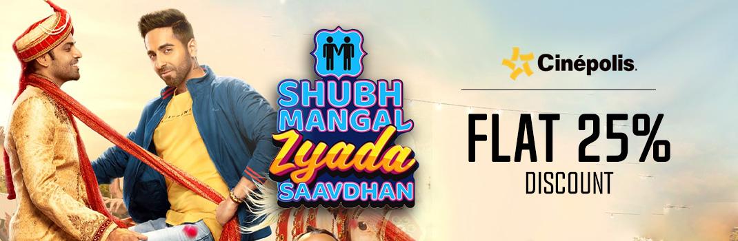 Shubh Mangal Zyada Saavdhan Cinepolis Offers
