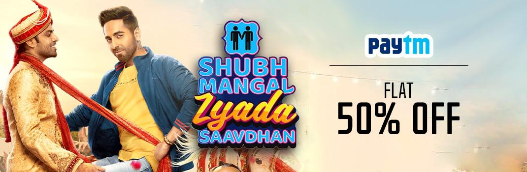 Shubh Mangal Zyada Saavdhan Paytm Offers