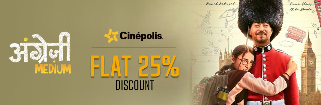 Angrezi Medium Cinepolis