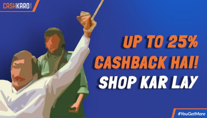 Shop via CashKaro-Get Cashback and Rewards