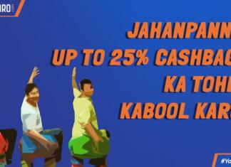 Upto 25percent Cashback on Online Shopping via CashKaro