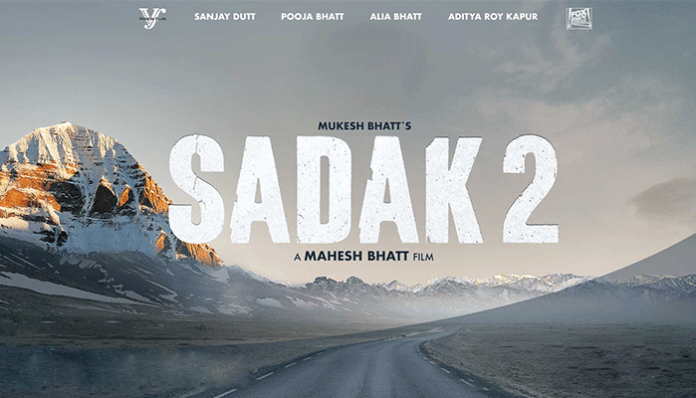 Watch Sadak 2 on HotStar: Get Best Offers, Movie Release Date, Trailer & More