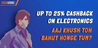 Aaj Khush Toh Tum Bahut Hoge