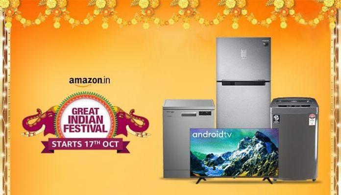 Amazon Large Appliances