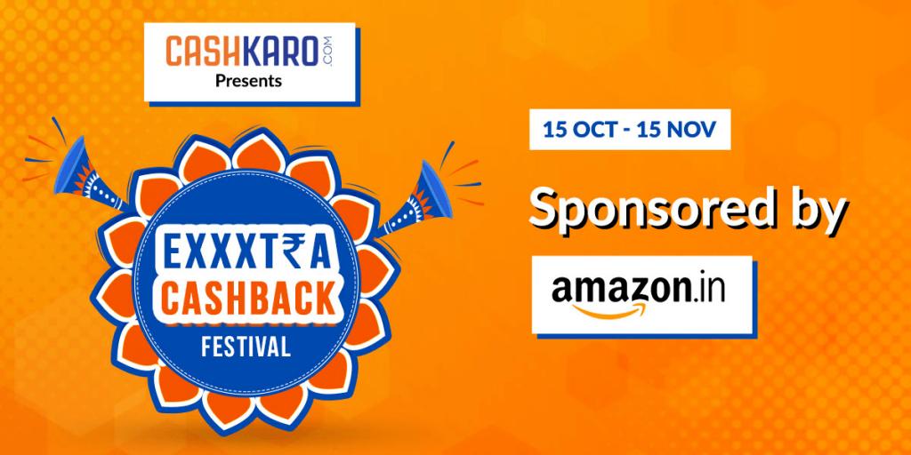 Exxxtra Cashback Festival Dates
