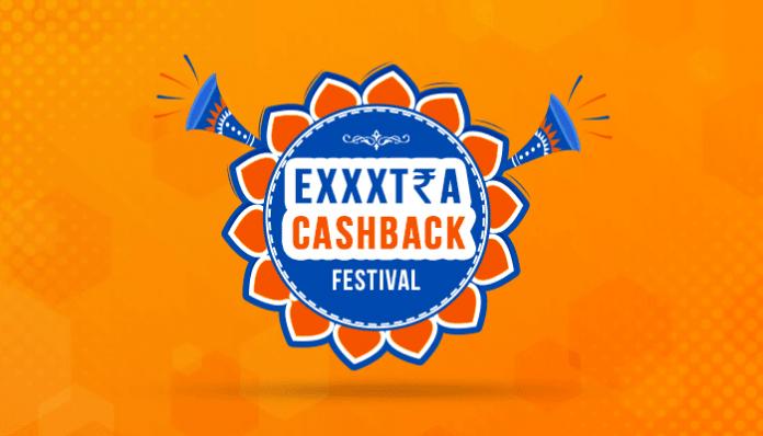Exxxtra Cashback Festival