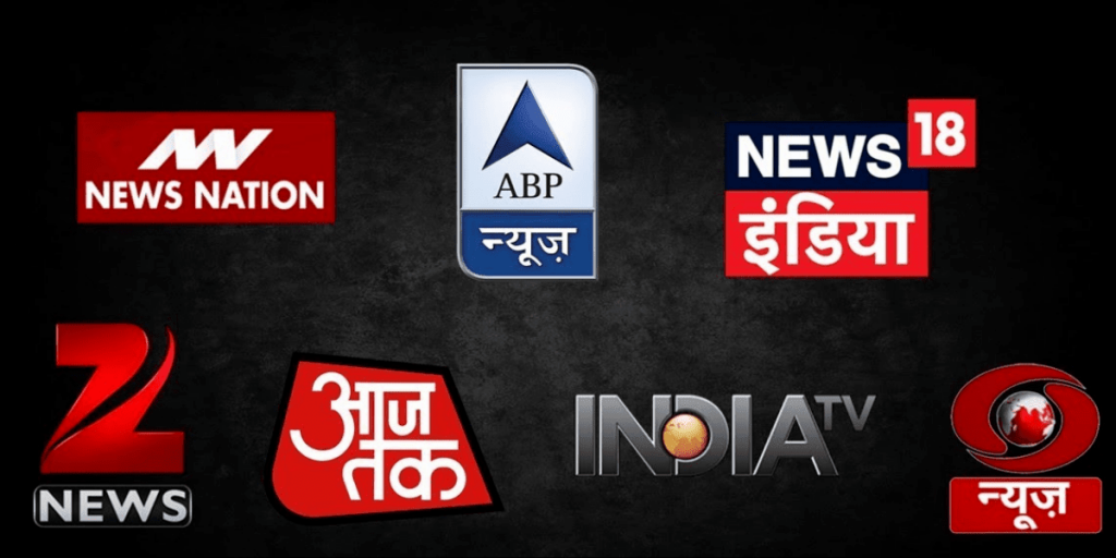 Airtel DTH News Channel List