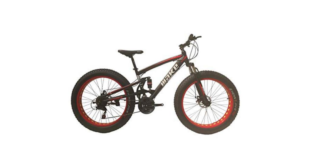 best gear cycles online