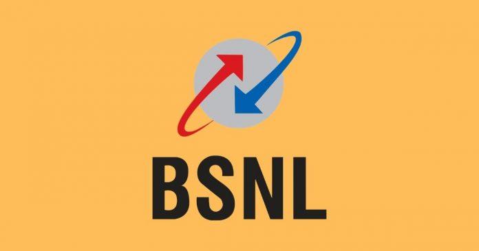 Best BSNL Unlimited Plans