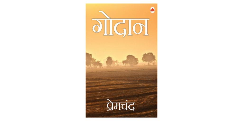 best hindi books and novels