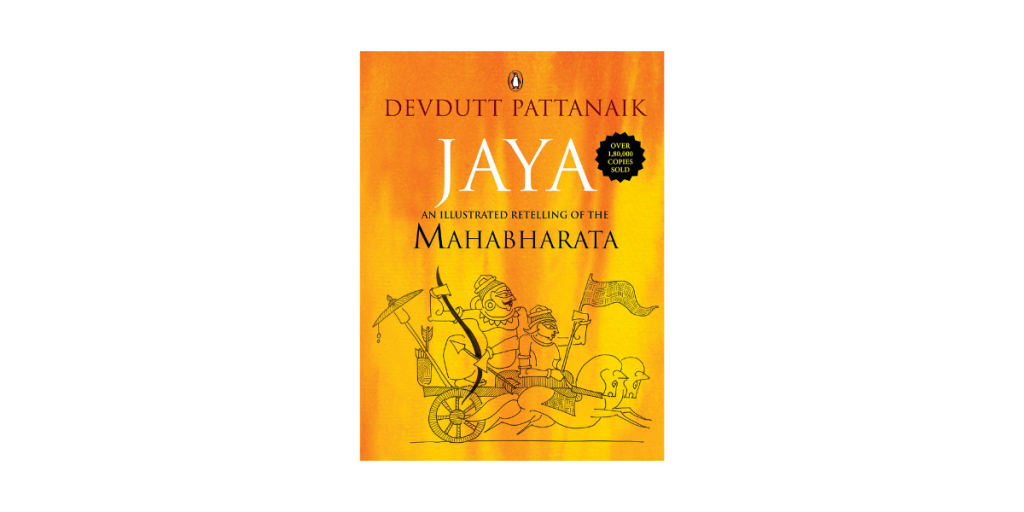 best Indian books to read