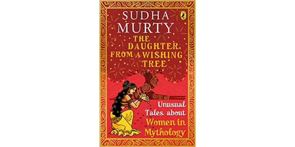 mythology books