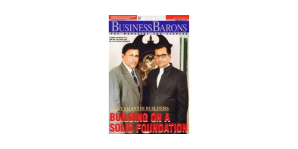 Up to Date Business Magazine in India