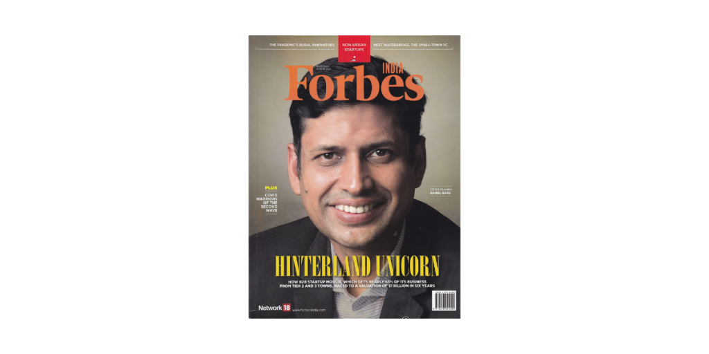 Top Business Magazine in India