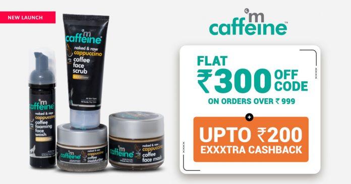 Mcaffeine products on Cashkaro