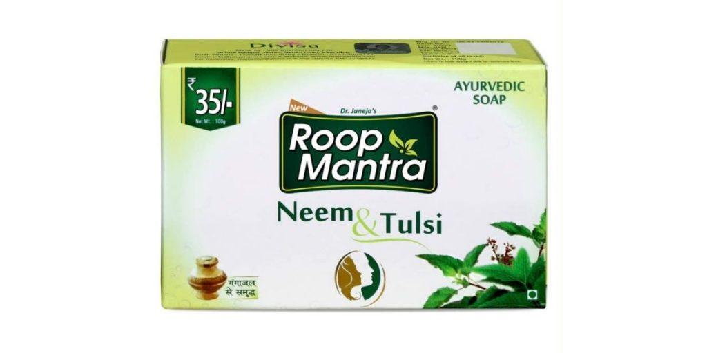 Roop Mantra