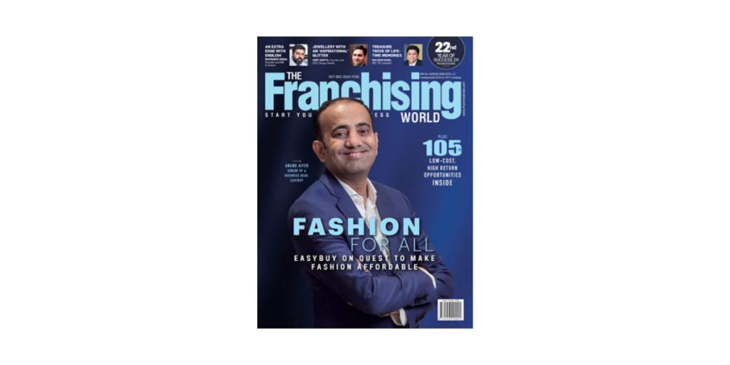 Interesting Business Magazine in India