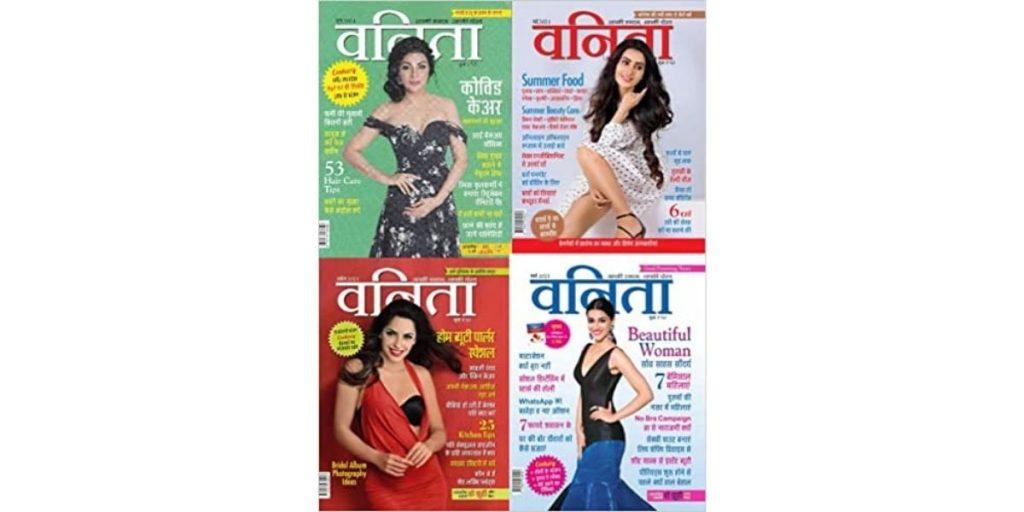 Vanita Magazine