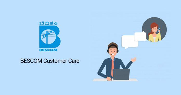 bescom customer care