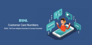 BSNL Landline Complaint Number