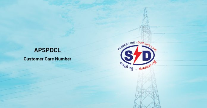 APSPDCL Customer Care