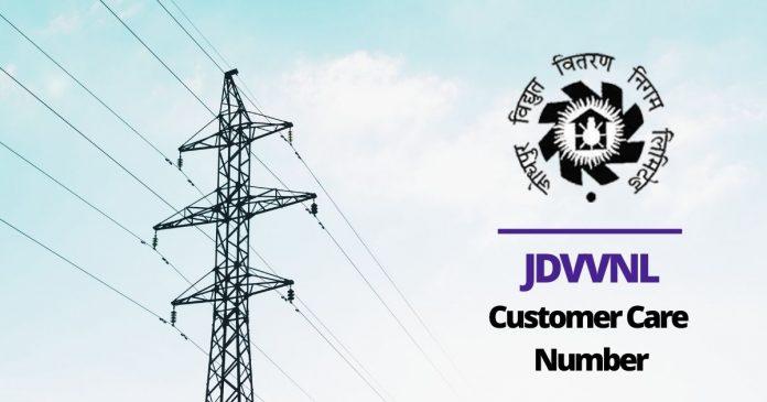 JDVVNL Customer Care