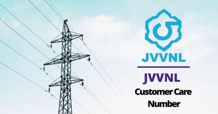 JVVNL Complaint Number