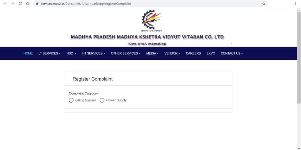 MPCZ Online Complaint
