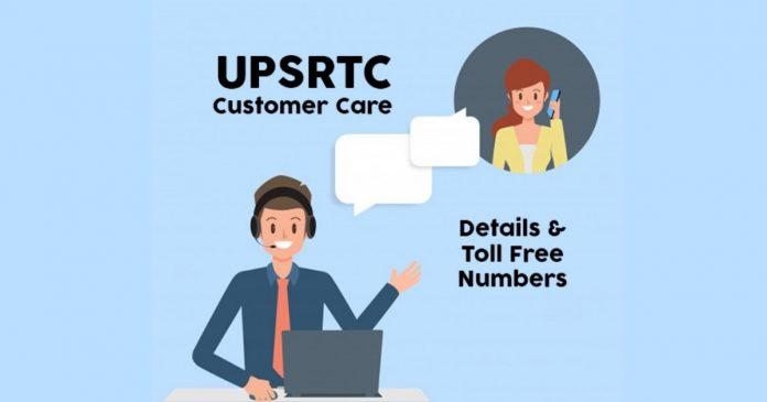 UPSRTC Customer Care