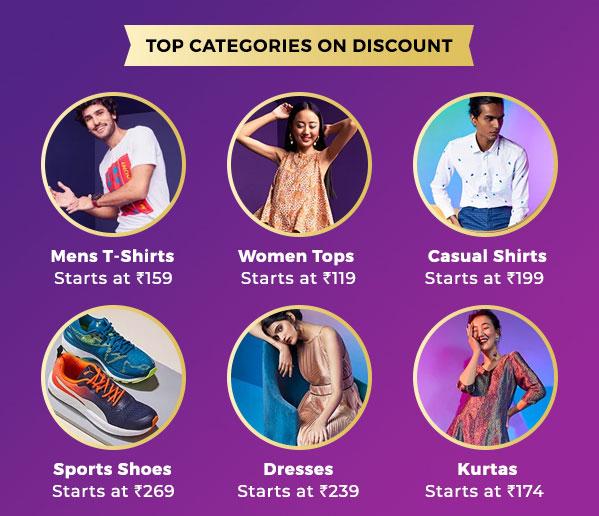 Myntra Top categories