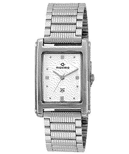 Maxima 20321CPGI Analog White Dial Men's Watch (20321CPGI)