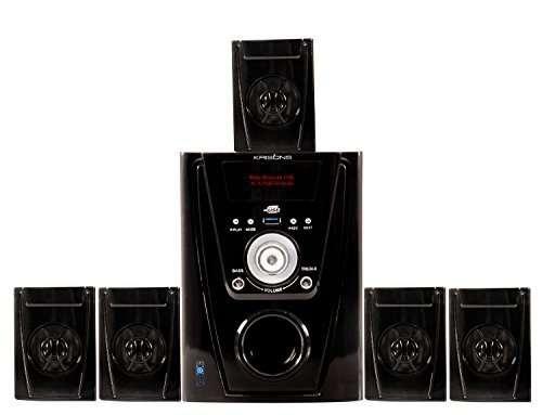 Krisons POLO 5.1 USB Speaker